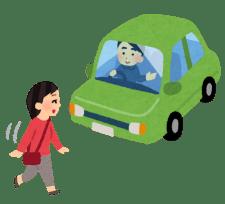 car_hokousya_yuzuru