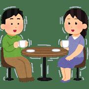 jishin_kinishinai_people