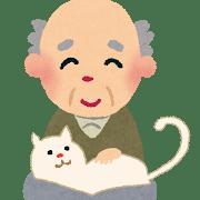 ojiisan_cat