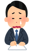 writing_businessman3_cry