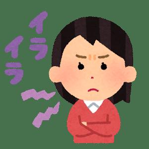 hyoujou_text_woman_iraira