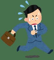 chikoku_business_man
