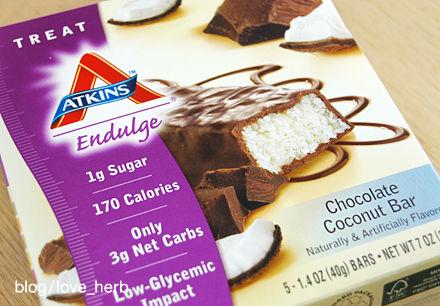 アイハーブ:iHerb.com お買い物日記 : アトキンス チョコレートココナッツバー