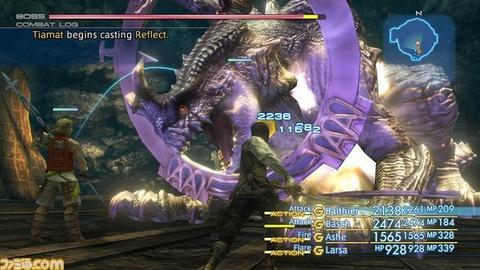 ゲーム感想・評価まとめ@2ch : 【PS4】FF12 ファイナルファンタジーXII ザ ゾディアック エイジ 感想・評価まとめ