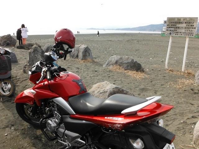 bike1580