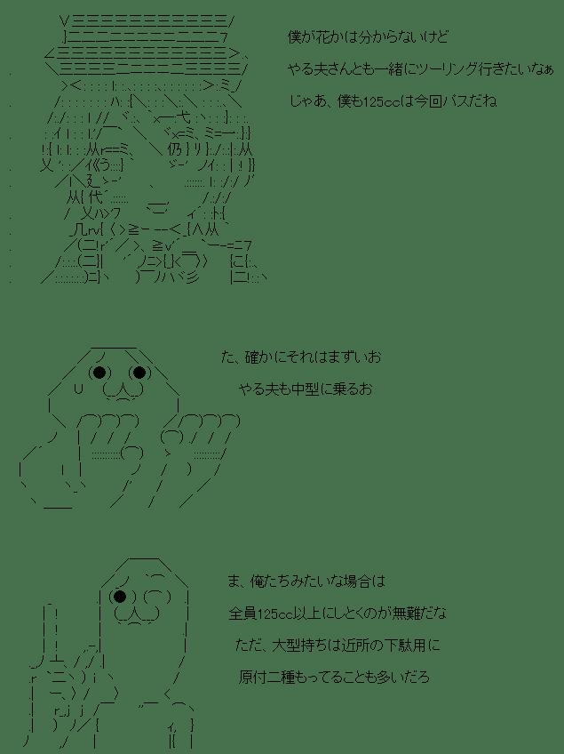 1421377742_29701