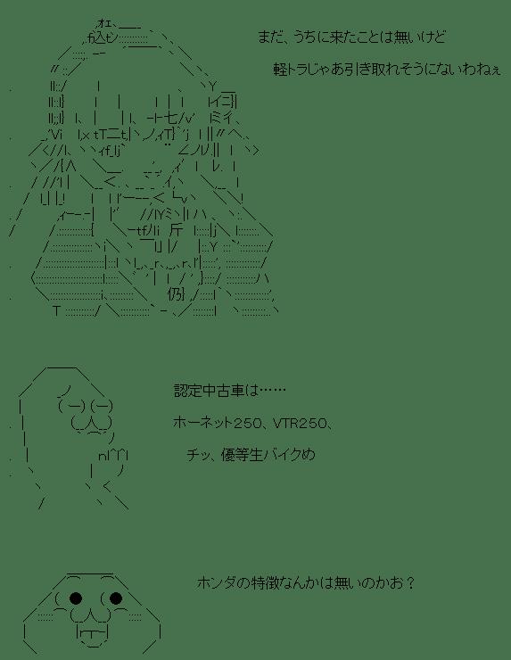 1421377742_31501