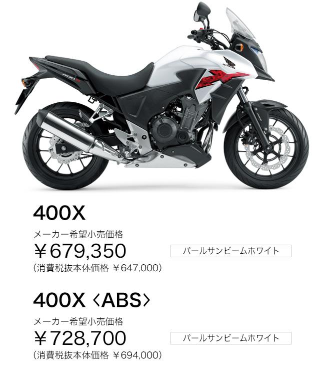 400X_color-02