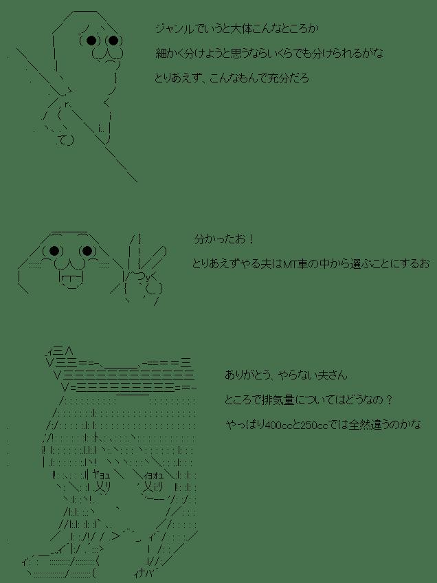 1421377742_29101