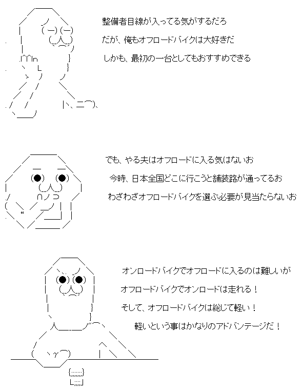1421377742_28401
