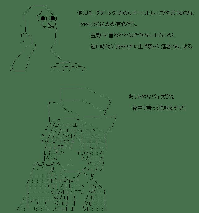 1421377742_27501