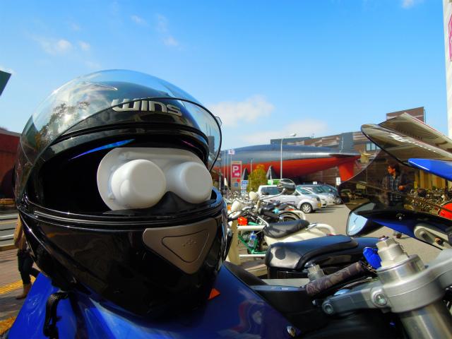 bike1522