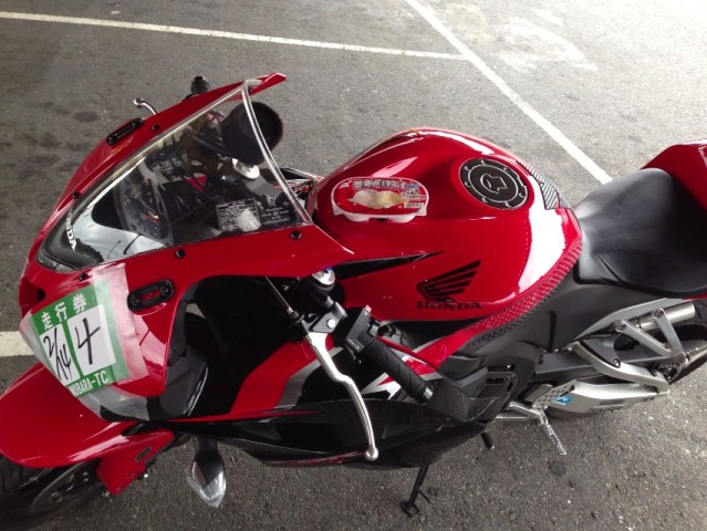 bike1562