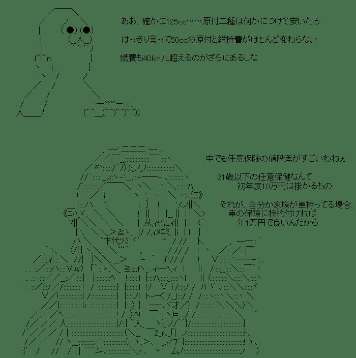 1421377742_29401