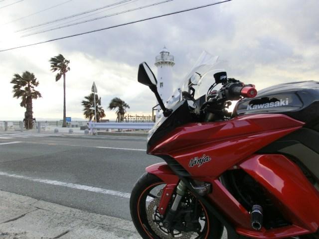 bike1530