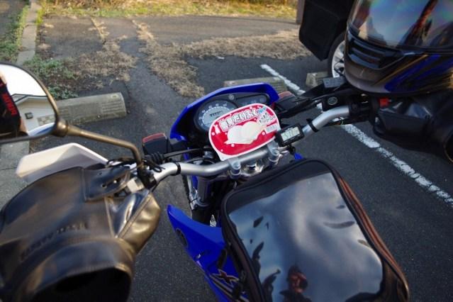 bike1512