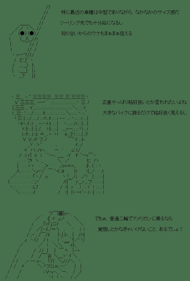 1421377742_28001