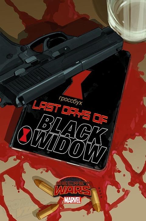 4404918-black_widow_19cvrw