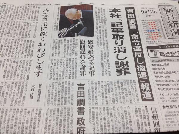 朝日新聞はなかなか潰れない,だって財務的に健全企業だもの : 市況かぶ全力2階建