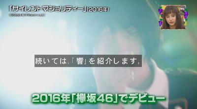 bandicam 2018-09-15 11-01-25-910