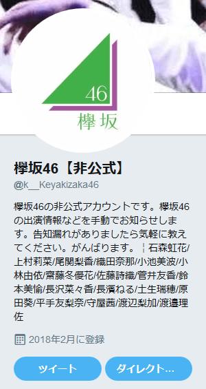 Screenshot_2019-01-06