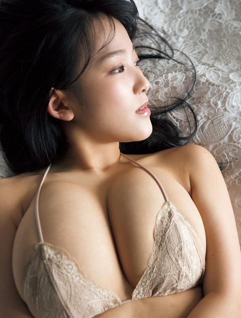 9jun-amaki-04663071