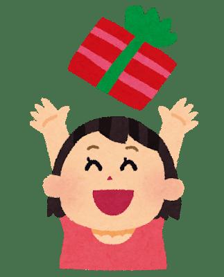 present_happy_girl