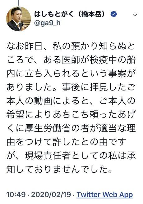 f3b94777.jpg