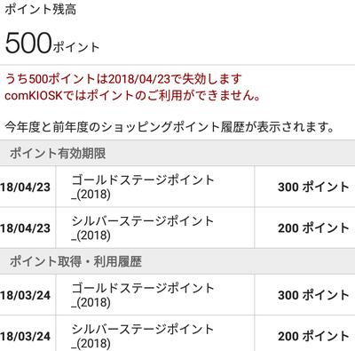 Screenshot_20180402-075532~2