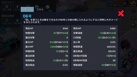 IMG_4232
