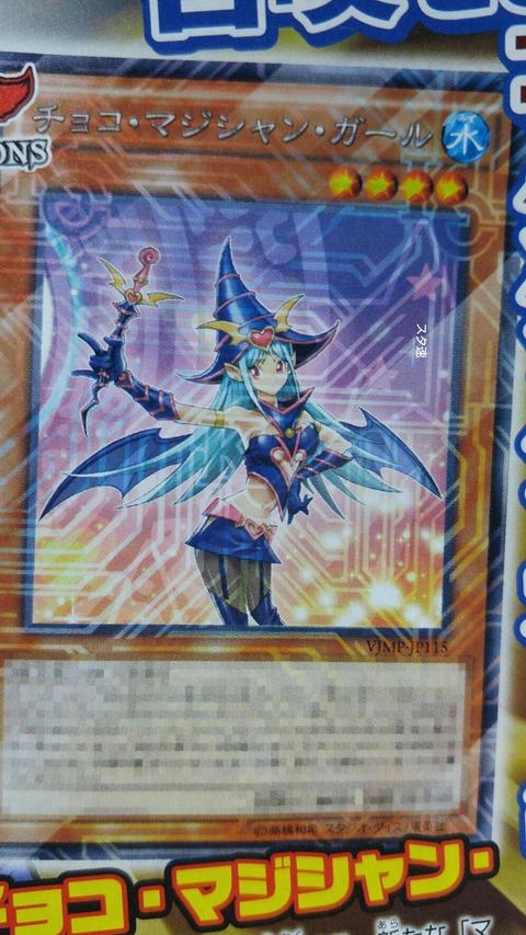 Magician Girl 78704dea-s