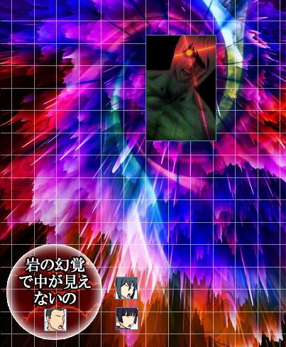 顔面ソニーレイ+ : 新和版ダンジョンズ&ドラゴンズ(D&D)を ...