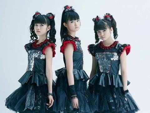 bm-rock01