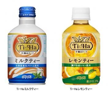 紅茶飲料 新商品続々登場 : JWSSNニュース