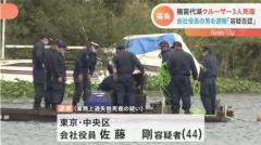 8歳死亡ボート事故 逮捕の男「身に覚えない」 福島県会 津若松市