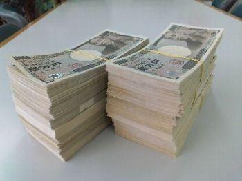 1500manen