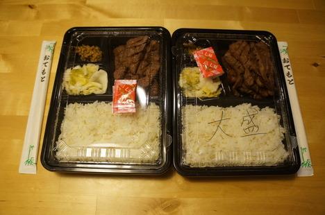 杉作牛たん弁当2