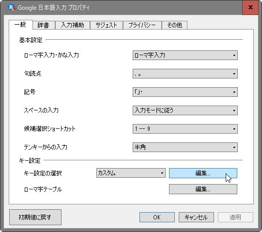2017-11-19_002446