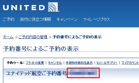 2016-02-01_233049