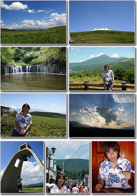 2007夏旅行