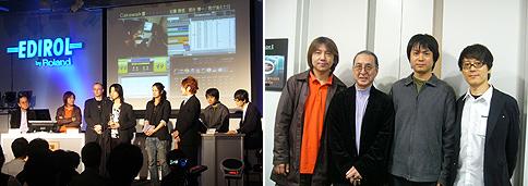 力作2008