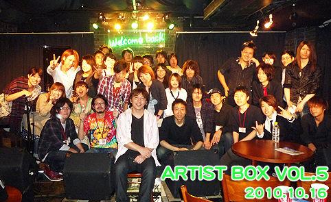 20101016ab5