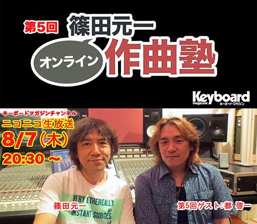 sakyokujyuku05-blg