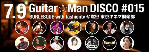 guitarman_live_0709
