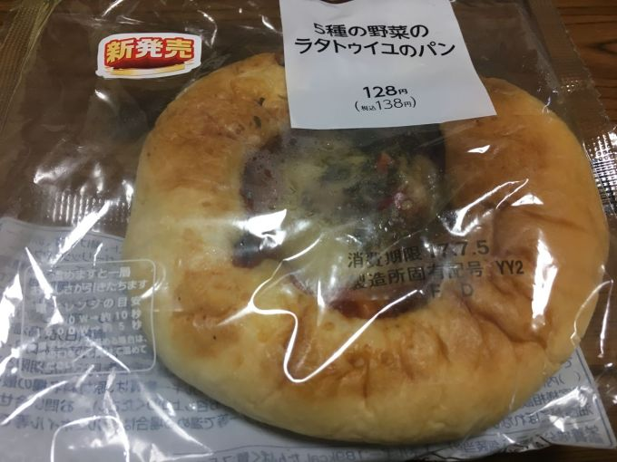 「ラタトゥイユパン ファミリーマート」の画像検索結果