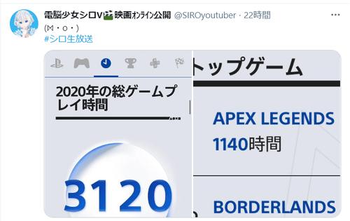 スクリーンショット 2021-02-04 190036