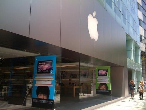 ロードスター 30th Anniv.Ed.と毎日の生活:Apple Store 名古屋栄店 & 東急ハンズ名古屋店 - livedoor Blog(ブログ)