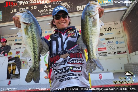 day1_mihara