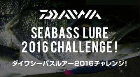 d_seabass