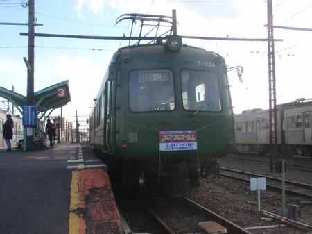 フェリーと鉄道、飛行機が好きな社労士さん: 有明・熊本フェリーと鉄道の旅2「九商フェリーと熊本電鉄 ...